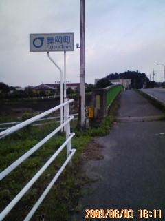 20090803181100.jpg