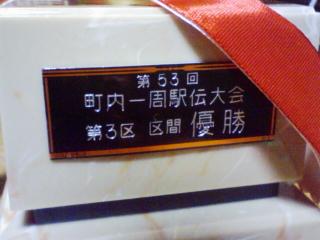 F1000318.jpg