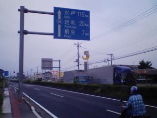 20100802165045.jpg